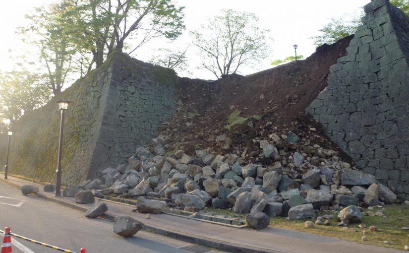 熊本の大地震